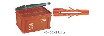 MU maxi-box